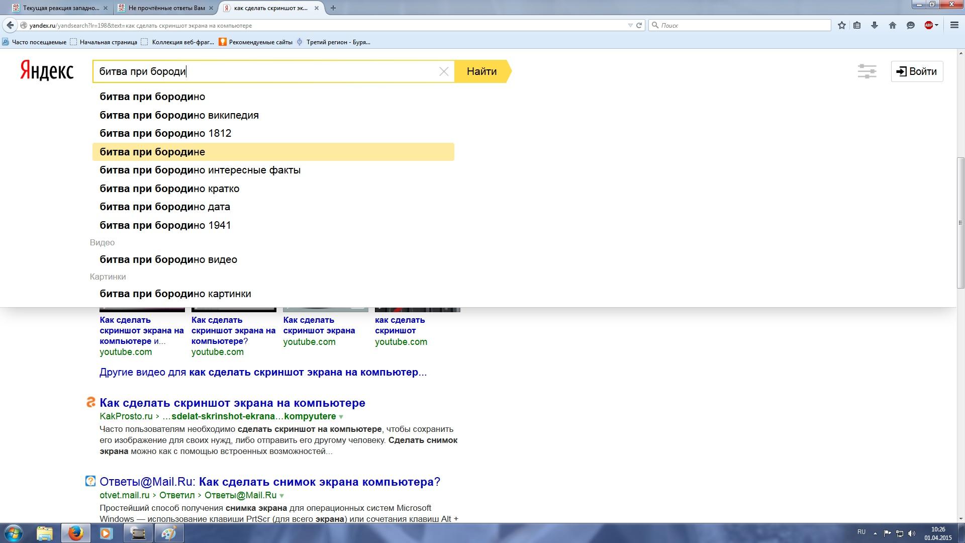 Neiron Search Tools Поисковые инструменты Нейрон РУ 17