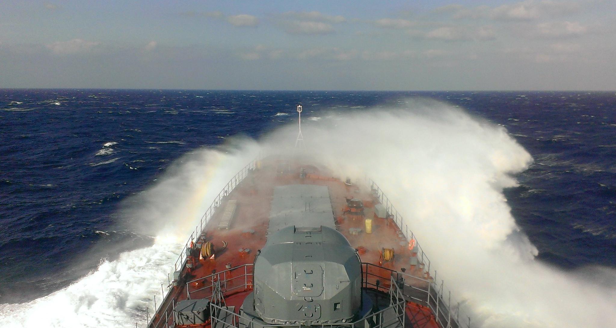 еще лучше фото судов торгового флота в шторм эта функция