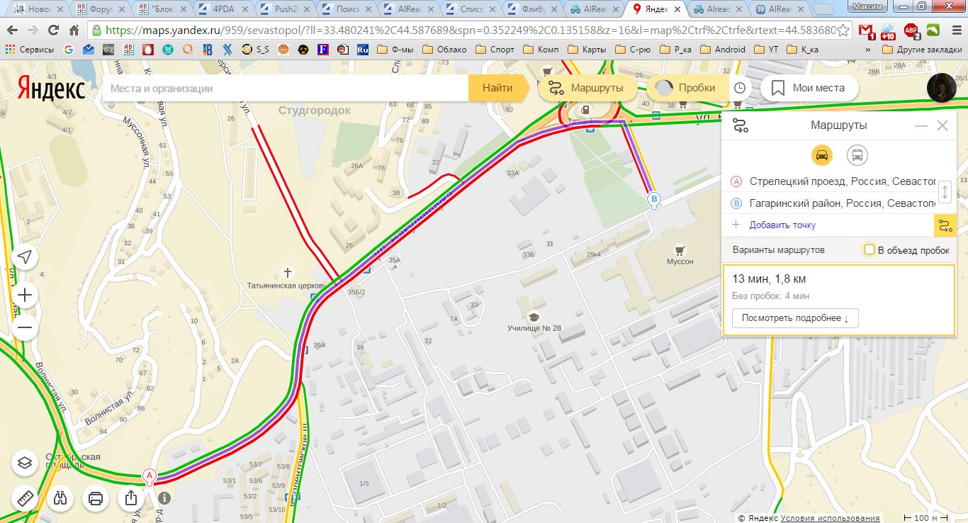 Google Karta Mira Related Keywords Suggestions Google Karta Mira