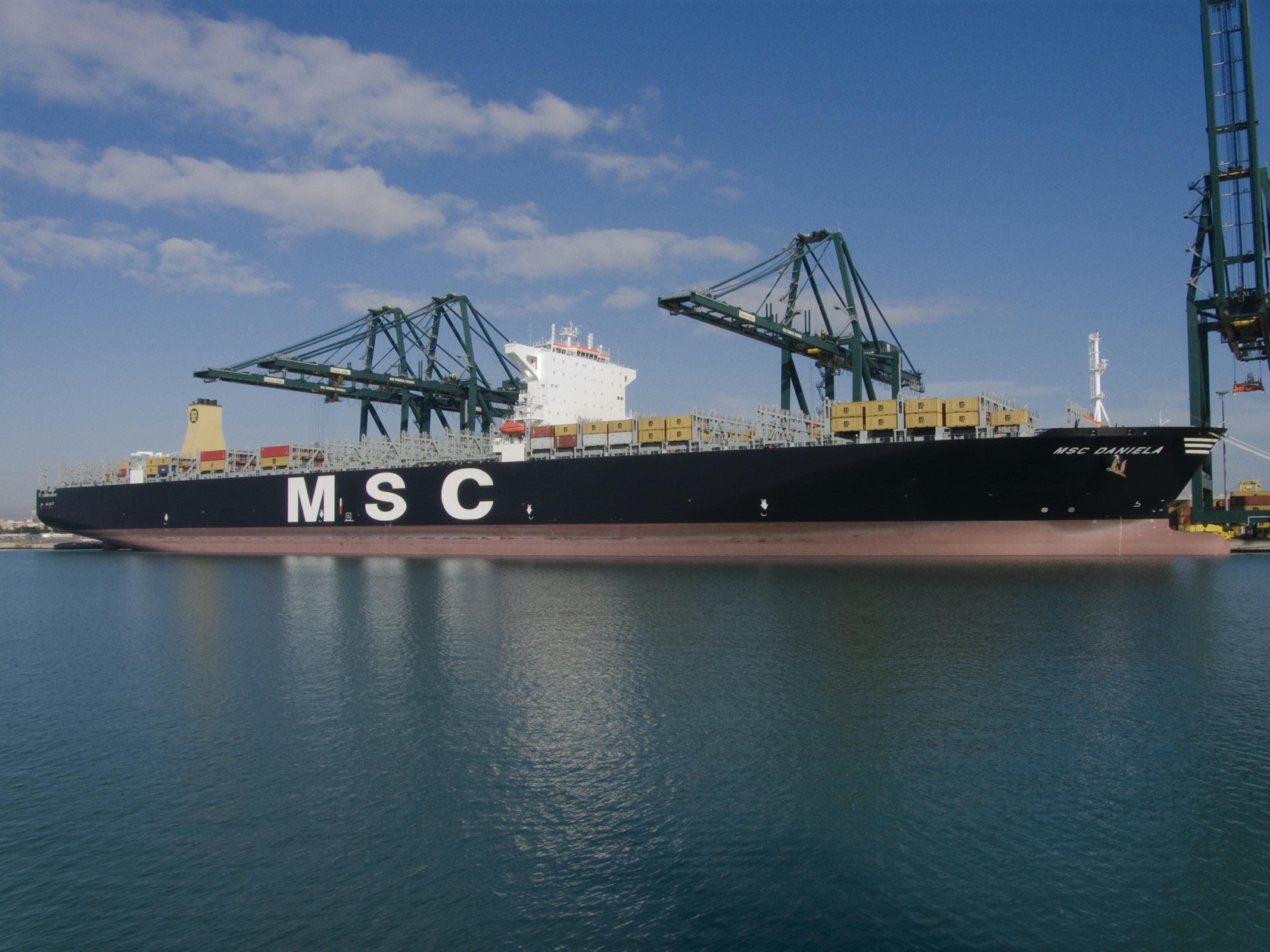 многие мостик современного контейнеровоза фото что японская