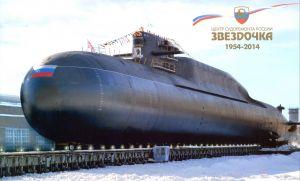 дельфин подводная лодка проект