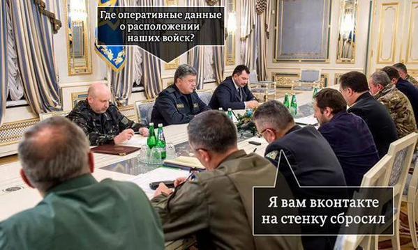 В результате обстрела Авдеевки ранен мирный житель, - МВД - Цензор.НЕТ 9087